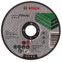 Cutting Disc For Stone Flat 125mm x 2.5mm x 22.23mm