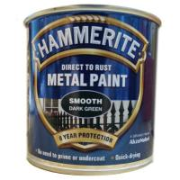 Direct to Rust Metal Paint Smooth Dark Green 250ml